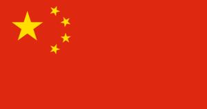 Registrazione Dispositivo Medico in Cina