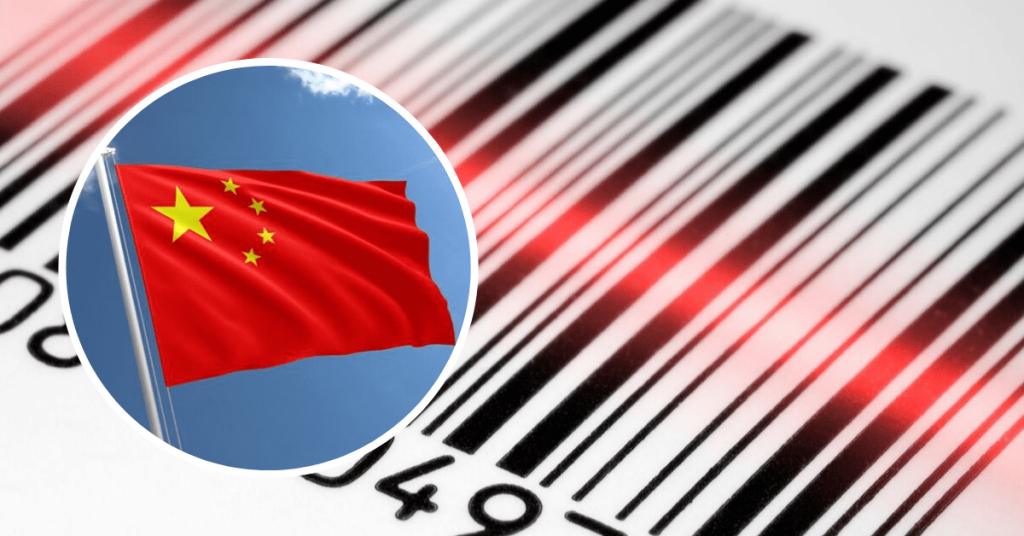 China Nmpa Implements Medical Devices Udi System Rules