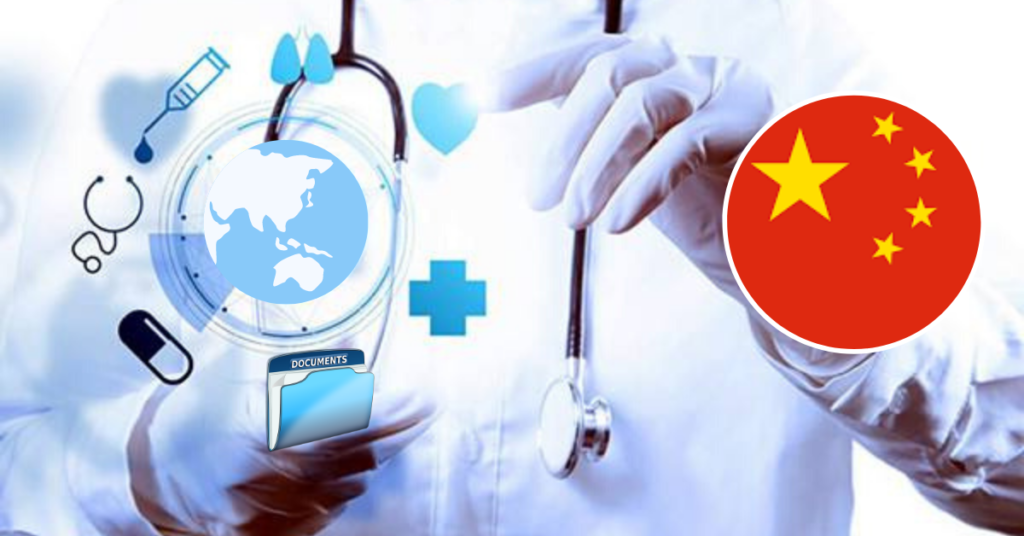 New CMDE procedures for registering medical devices in China